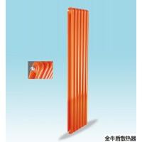黑龙江钢制散热器供应商,暖气片安装示意图