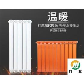 优质铜铝复合散热器供应商,家装壁