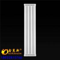 铜铝复合散热器@珠海铜铝复合壁挂式水暖散热器生产加工-鑫冀新