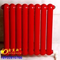 GZ203钢二柱散热器@揭阳GZ203钢二柱散热器厂家价格