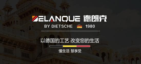 德朗克散热器_北京欧尚名质采暖设备有限公司