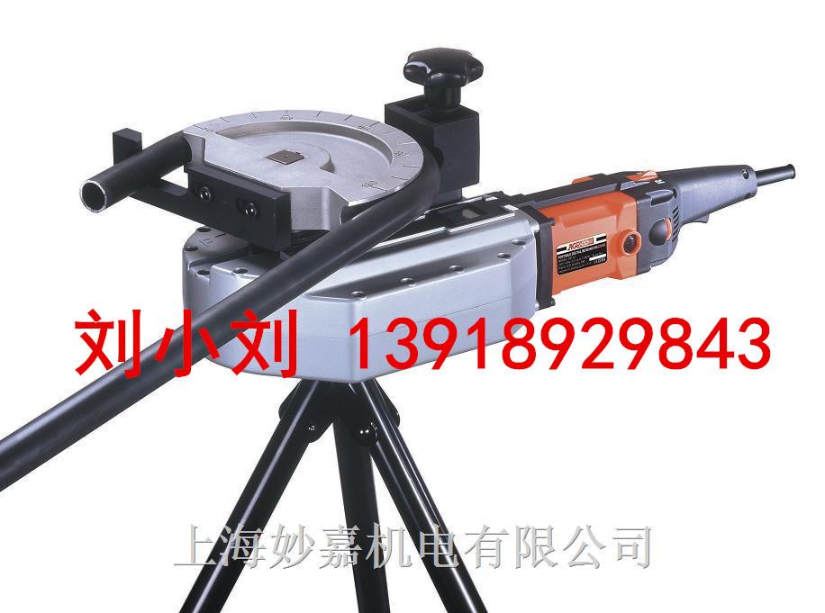 空调取暖弯管设备DB32,电动弯管机