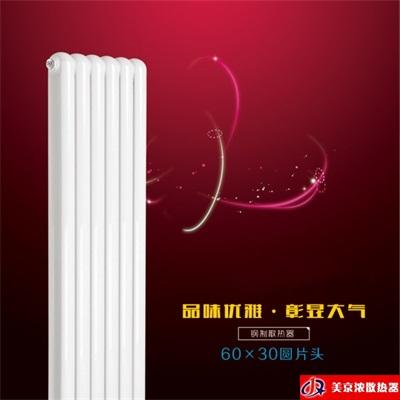 常用的钢制采暖散热器产品 陕西暖气片批发商