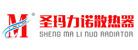 圣玛力诺暖气片_采暖散热器十大排名品牌_铜铝暖气片供应厂家