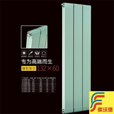 家用立式铜铝复合暖气片 水暖欧式爆款  铜铝暖气片产品