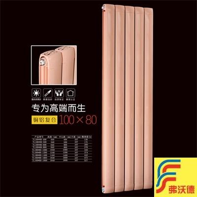 厂家直销100*80型铜铝暖气片 铜铝复合柱翼型采暖散热器