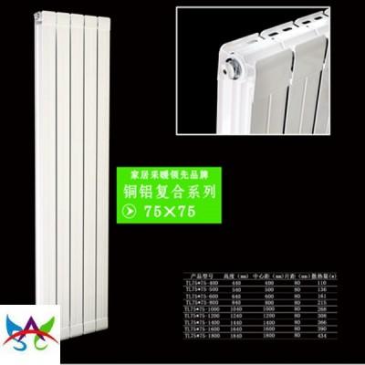 家用铜铝复合散热器厂家供应  耐腐蚀、高压的暖气片