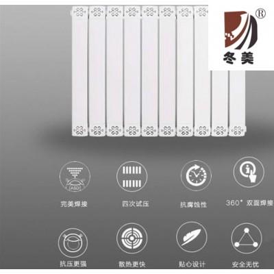 家用采暖设备铜铝暖气片|防熏墙、散热快的散热器产品