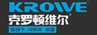 克罗顿维尔_地暖管十大品牌排行榜_PEXC地暖管