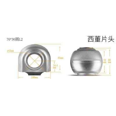 天津西董散热器70*30圆L2片头优惠促销性价比高