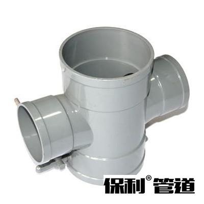 采暖配件-不锈钢对接管件 管件厂家哪个好-保利