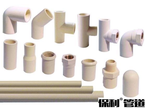 管材、管件产品效果图 水暖管件包括哪些