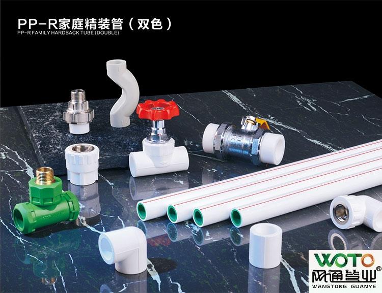 河南专业生产ppr双层管的厂家 地暖管批发、供应商