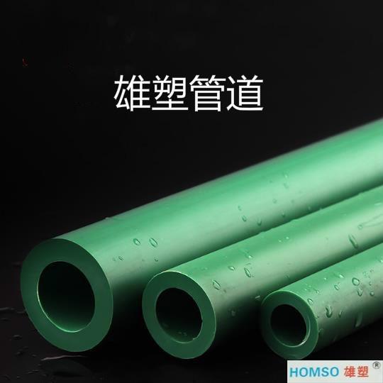 辽宁上下水管材管件批发商 水电暖安装施工技术