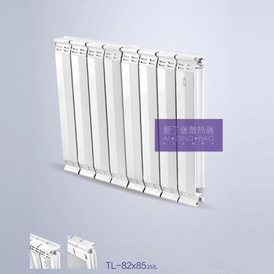 厂家批发直销家用/工程专用爱丁堡铜铝复合82x85散热器