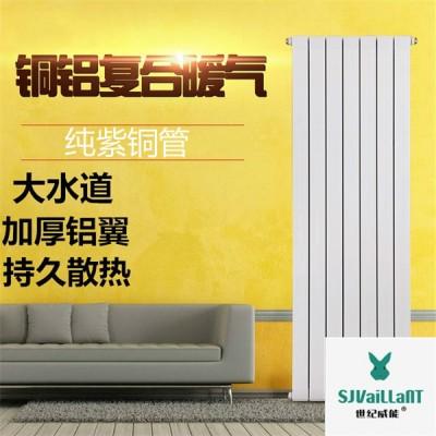 江苏双管铜铝复合暖气片厂家 壁挂式家用采暖散热器