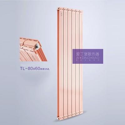 暖气片厂家爱丁堡定制各种规格铜铝复合80x60新款散热器