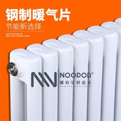 山东大水道散热快钢制散热器厂家 壁挂式家用暖气片