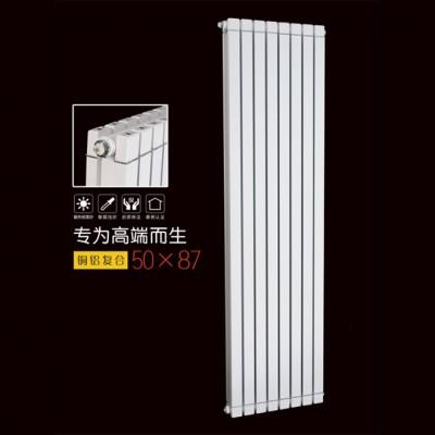 天津暖气片厂家安尼威尔供应家用水暖铜铝复合50x87暖气片