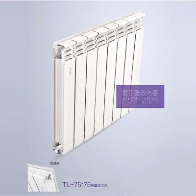 河北十大散热器品牌厂家供应铜铝复合75x75防熏墙散热器