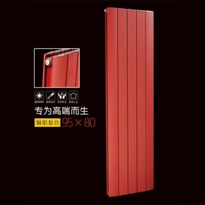 天津知名铜铝散热器厂家批发销售铜铝复合95x80散热器