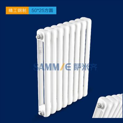 萨米齐新型钢制采暖散热器批发 暖气片一组10片多少钱