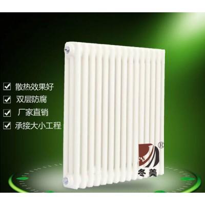 暖气片厂家冬美直销钢三柱采暖散热器