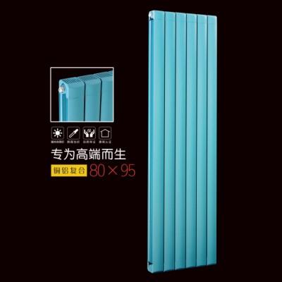 天津新型采暖散热器生产厂家直销铜铝复合80x95散热器