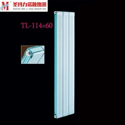 北京铜铝暖气片厂家圣玛力诺供应铜铝复合114x60散热器