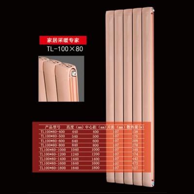 天津优饰家铜铝复合100x80散热器优惠促销
