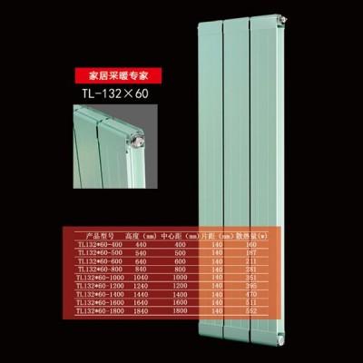 内蒙古优饰家铜铝复合132X60散热器环保防腐