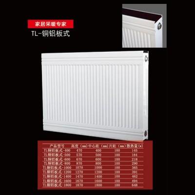 山东优饰家铜铝复合板式散热器行业领先