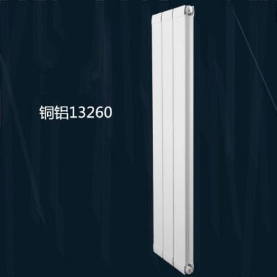 河北暖气片厂家正合盛供应铜铝复合132X60散热器