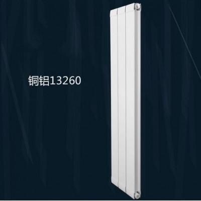 壁挂式铜铝复合散热器 山西家用暖气片货源