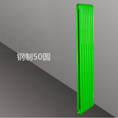 山东钢制50圆片头散热器优惠促销量大从优