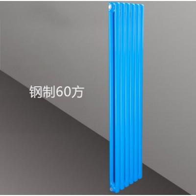 高、中、低档采暖散热器支持定做 批发家用暖气片