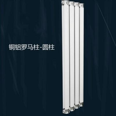 铜铝罗马柱-圆柱供应商、经销商 暖气片怎么用