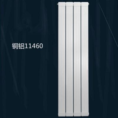 采暖散热器温控阀数字1-5 常用的铜铝暖气片规格