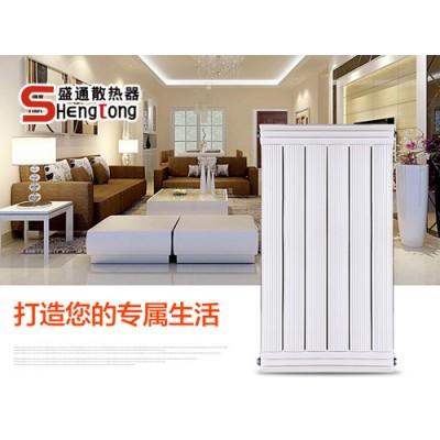铜铝复合散热器哪里制造 天津盛通暖气片生产厂家