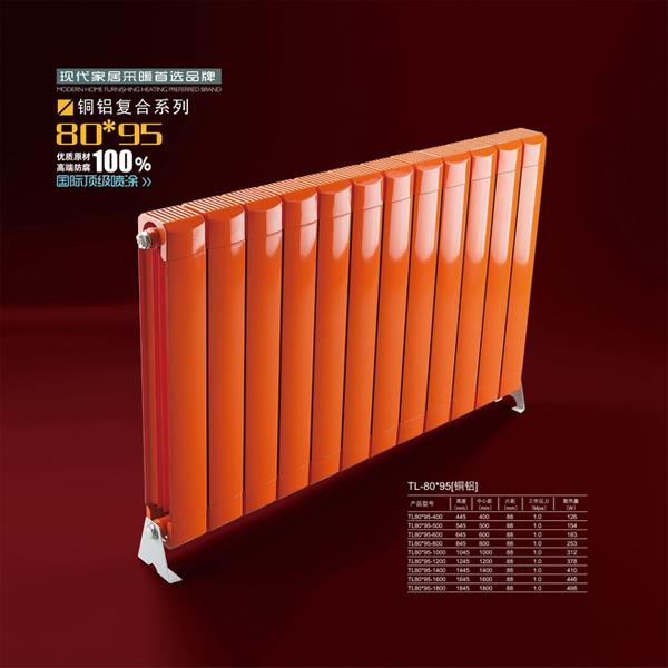 家用暖气片哪种品牌好 河北鑫众益铜铝80x95散热器