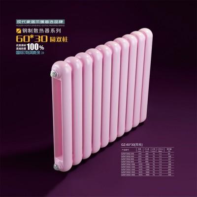 内蒙古钢制柱型采暖散热器货源供应 壁挂式暖气片