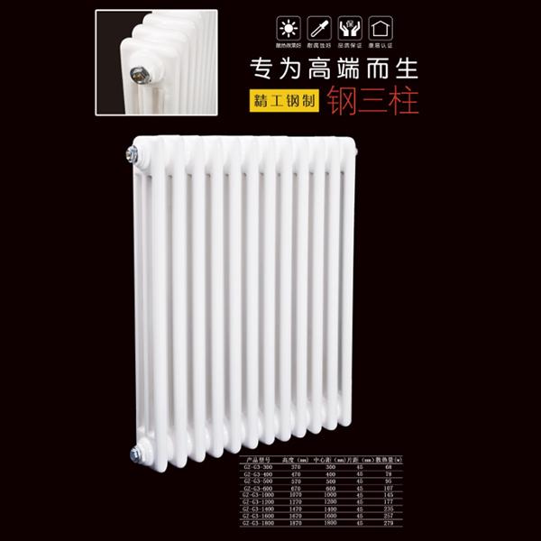 日丰家用壁挂式采暖钢三柱散热器