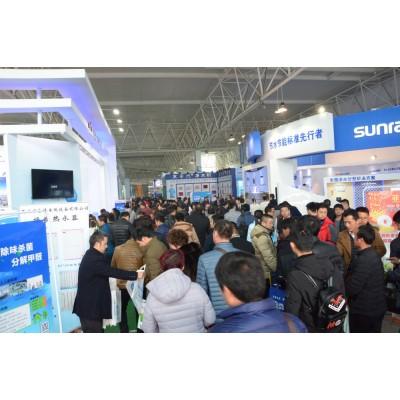 2019第五届中国(临沂)暖通热泵博览会