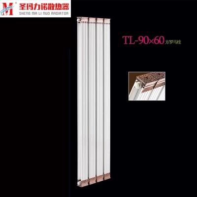 北京铜铝散热器哪家好首选圣玛力诺铜铝90x60方罗马柱散热器