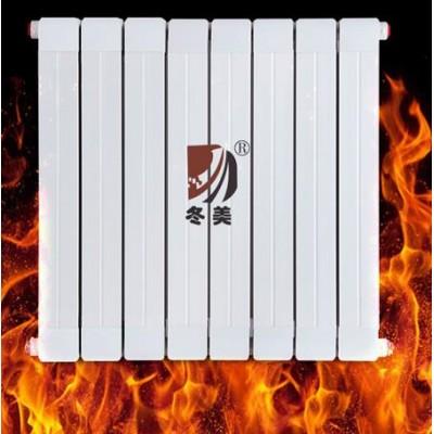 天津暖气片厂家冬美 壁挂式铜铝复合75-75散热器