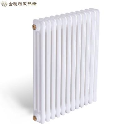 金暖福散热器-钢三柱散热器