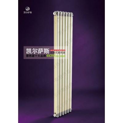 凯尔萨斯散热器-铜铝复合50x85散热器