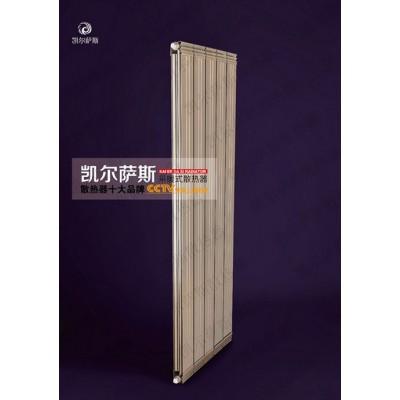 凯尔萨斯散热器-铜铝114X60防熏墙散热器