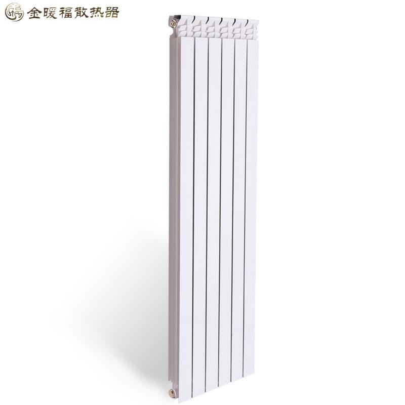 金暖福散热器-铜铝复合仿压铸铝散热器