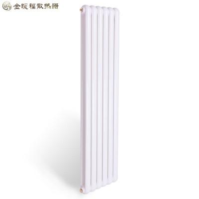 金暖福钢制60圆片头散热器货源供应 质量保证